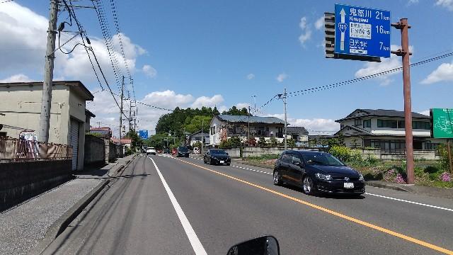 f:id:haru-to-bIke:20210503224826j:image