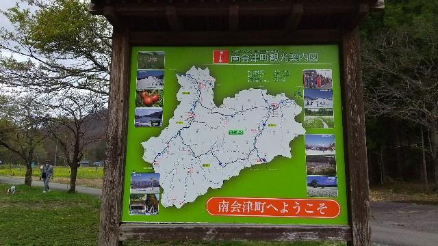 f:id:haru-to-bIke:20210503224945j:image