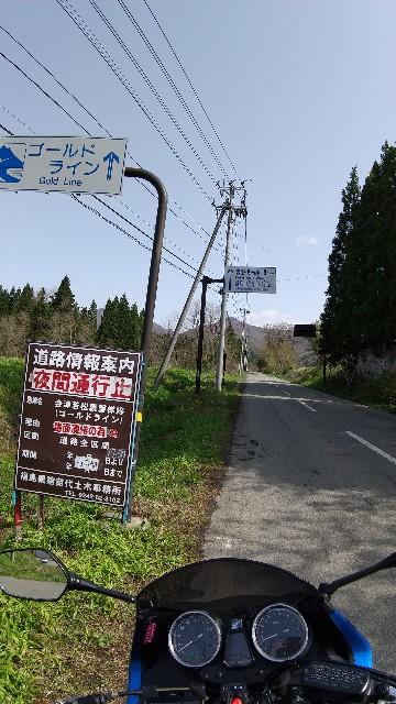 f:id:haru-to-bIke:20210504111637j:image
