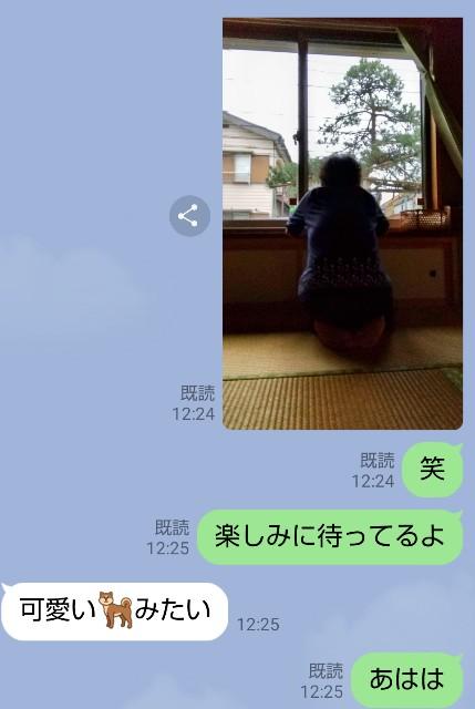 f:id:haru-to-bIke:20210529170346j:image