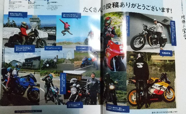 f:id:haru-to-bIke:20210601235642j:image