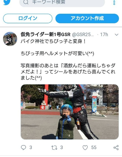f:id:haru-to-bIke:20210610125139j:image