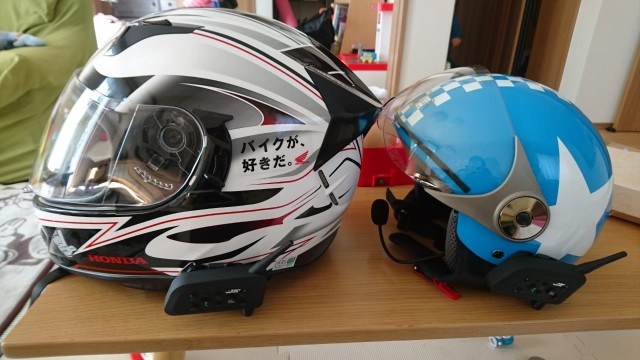 f:id:haru-to-bIke:20210610125421j:image