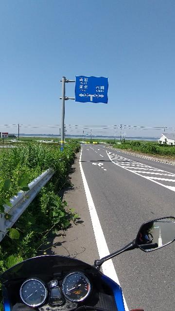 f:id:haru-to-bIke:20210613140225j:image