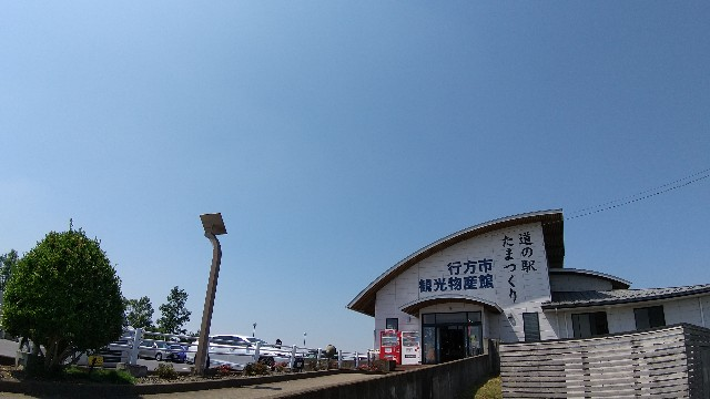 f:id:haru-to-bIke:20210613140450j:image