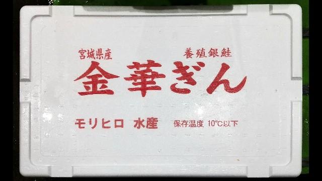 f:id:haru-to-bIke:20210627152914j:image