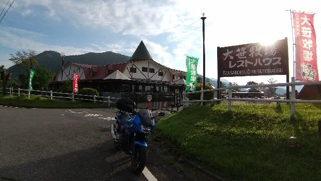 f:id:haru-to-bIke:20210627161001j:image