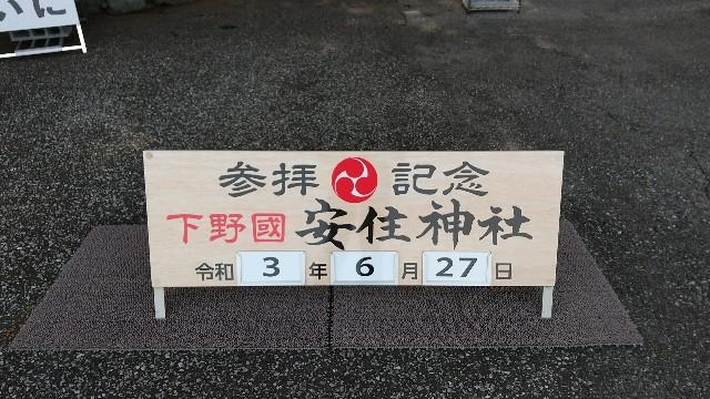 f:id:haru-to-bIke:20210627163020j:image