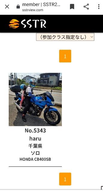 f:id:haru-to-bIke:20210902140924j:image