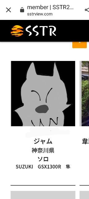 f:id:haru-to-bIke:20210902160353j:image