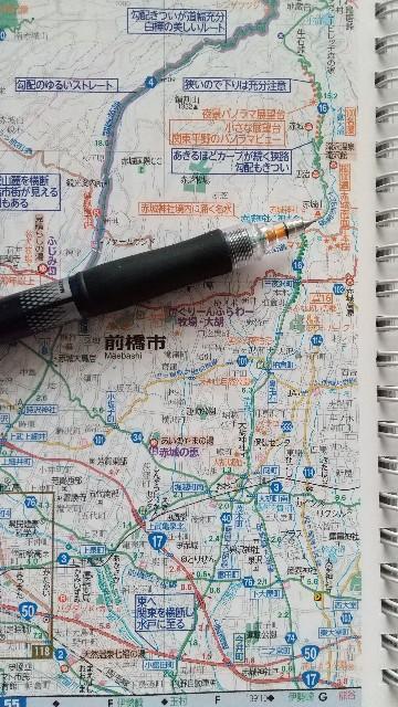 f:id:haru-to-bIke:20210909152757j:image