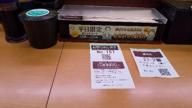 f:id:haru-to-bIke:20211011163034j:image