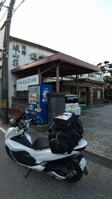 f:id:haru-to-bIke:20211014143248j:image