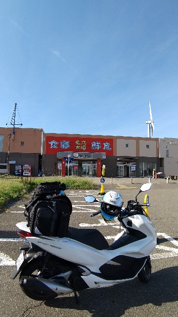 f:id:haru-to-bIke:20211014143528j:image