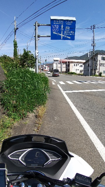 f:id:haru-to-bIke:20211014145637j:image
