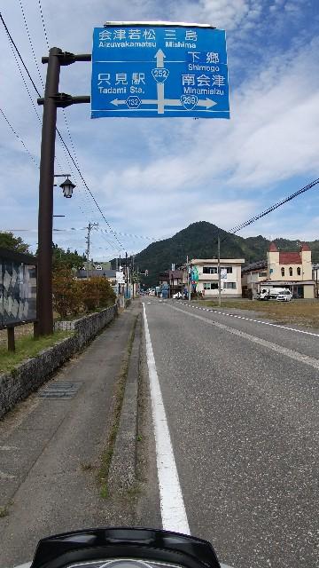 f:id:haru-to-bIke:20211014150326j:image