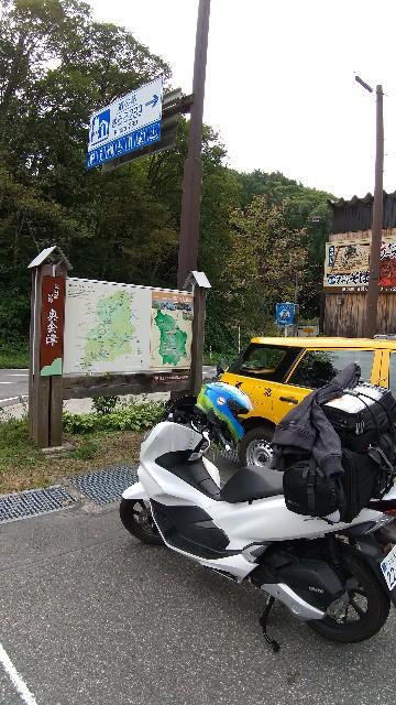 f:id:haru-to-bIke:20211014150548j:image