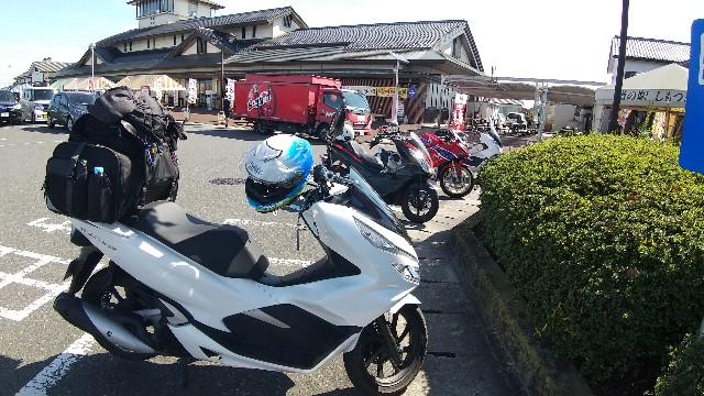 f:id:haru-to-bIke:20211014151917j:image