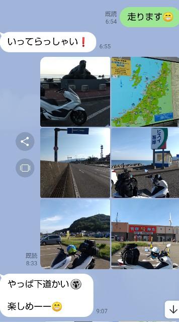 f:id:haru-to-bIke:20211014155829j:image