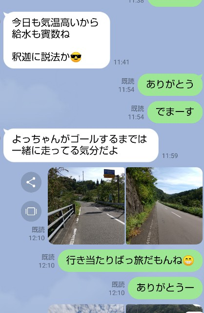 f:id:haru-to-bIke:20211014171808j:image