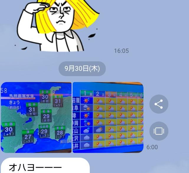 f:id:haru-to-bIke:20211014172006j:image