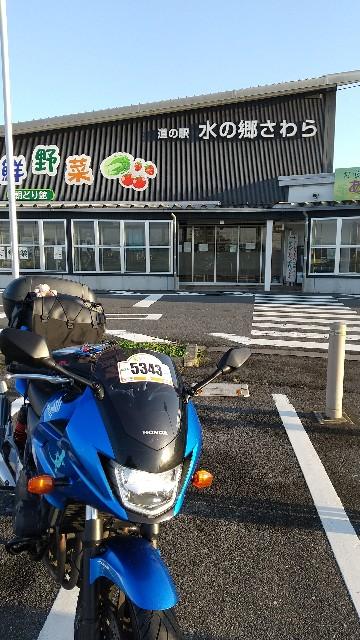 f:id:haru-to-bIke:20211014174914j:image