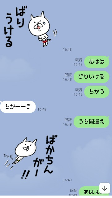 f:id:haru-to-bIke:20211022171036j:image
