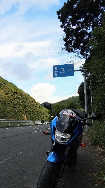 f:id:haru-to-bIke:20211027080208j:image