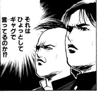 f:id:haru031651:20160626200320p:plain