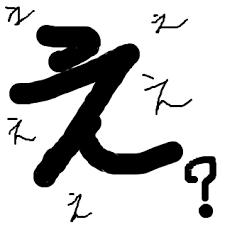 f:id:haru031651:20160704070652p:plain