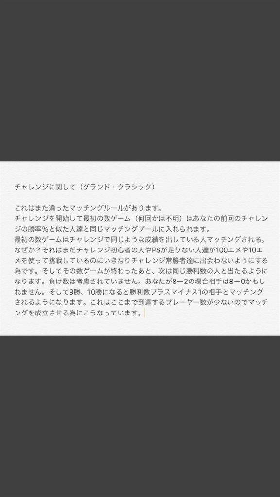 f:id:haru05029:20180328194053p:image