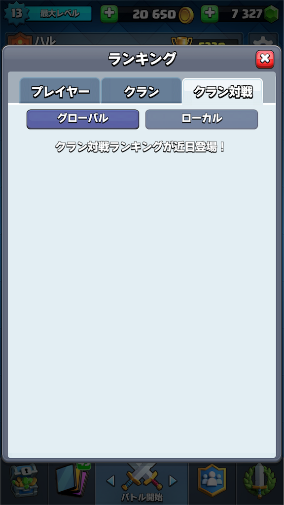 f:id:haru05029:20180425184649p:image