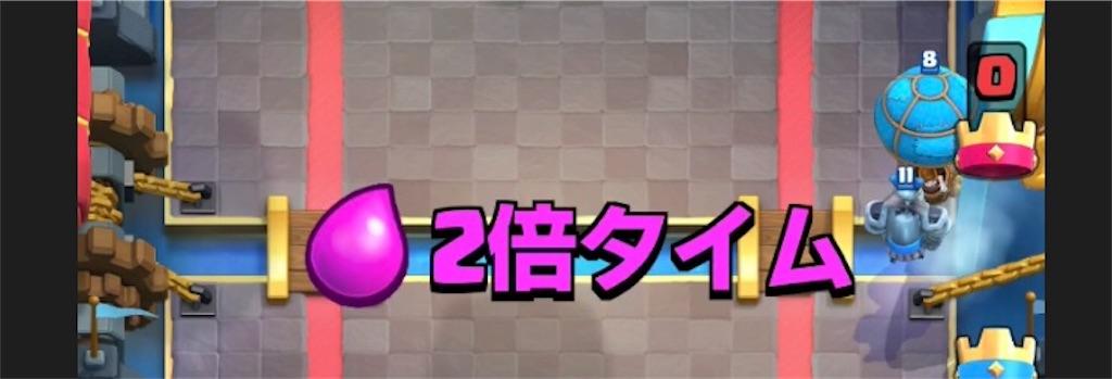f:id:haru05029:20180604213621j:image