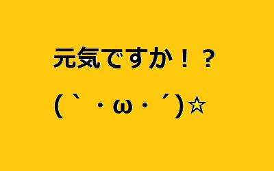 f:id:haru055088:20180205213247p:plain