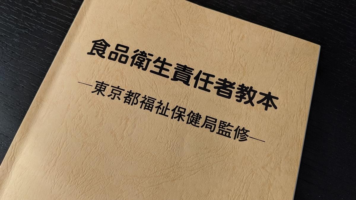 f:id:haru067:20210110123843j:plain