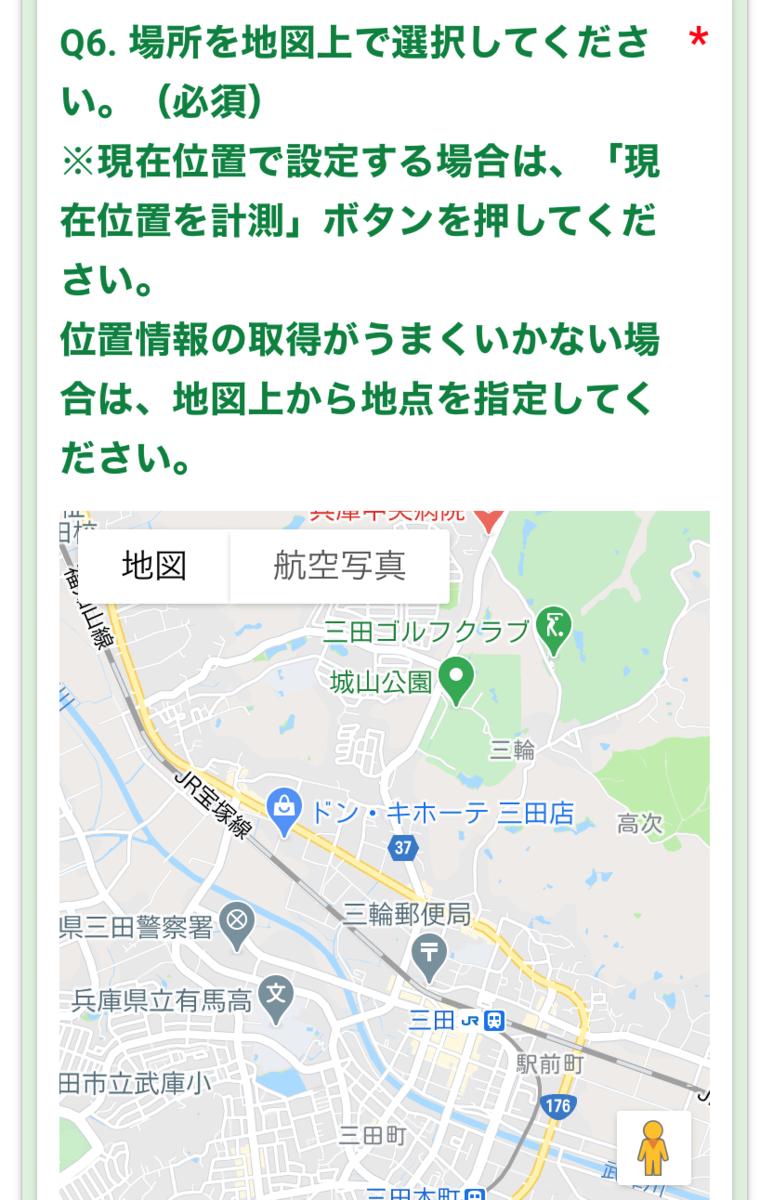f:id:haru0819:20210202192610p:plain