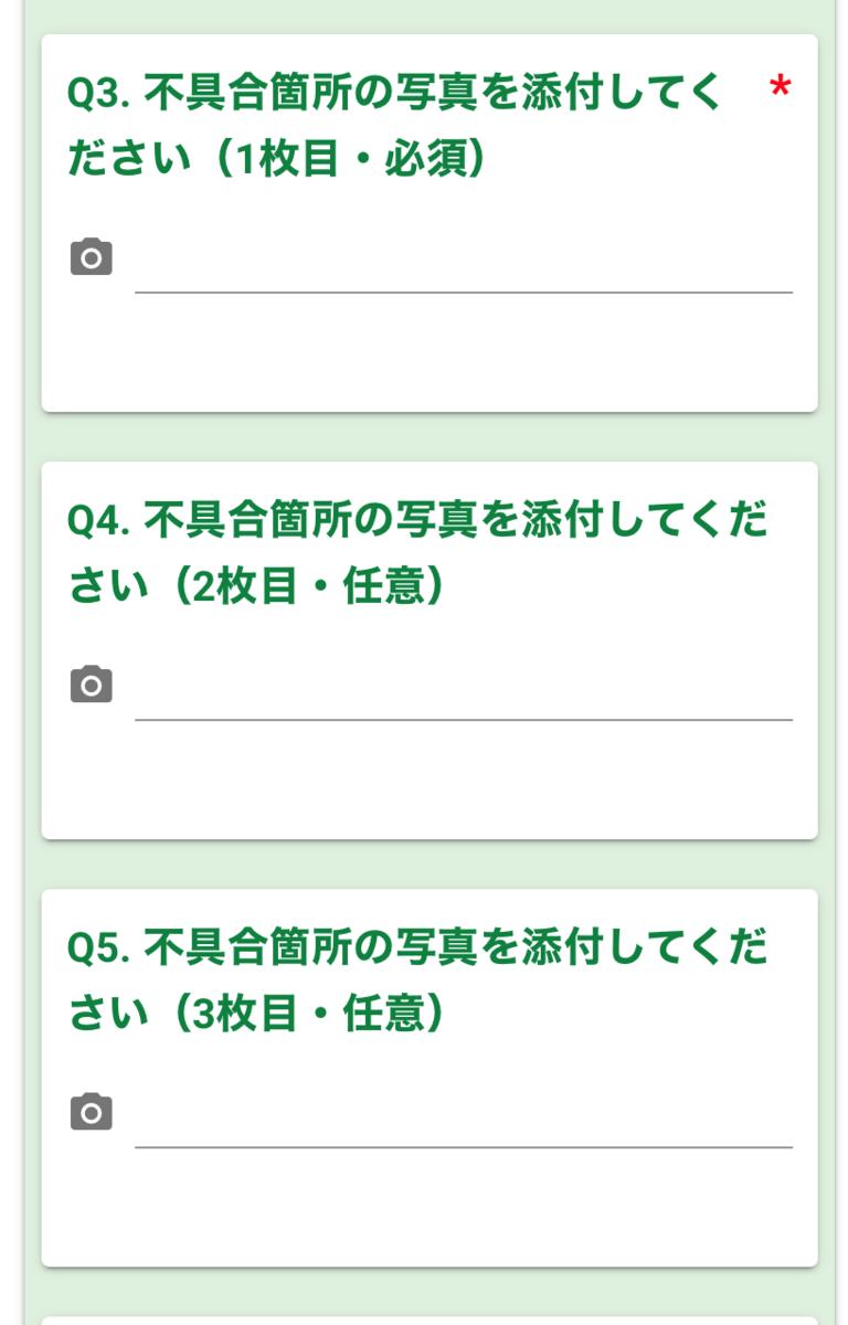f:id:haru0819:20210202192633p:plain