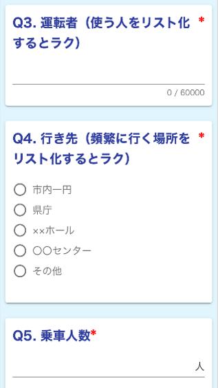 f:id:haru0819:20210416094514p:plain
