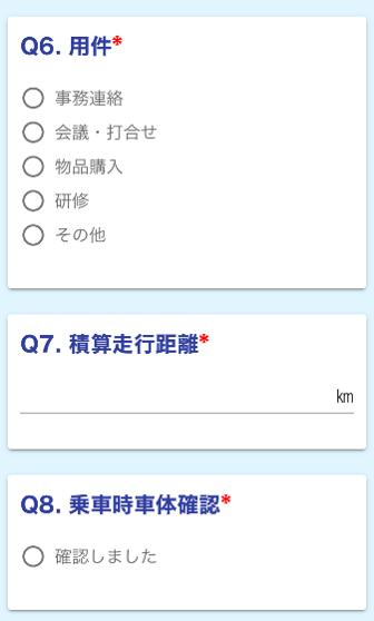 f:id:haru0819:20210416094529p:plain
