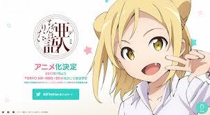 f:id:haru102015129:20161225142453j:plain