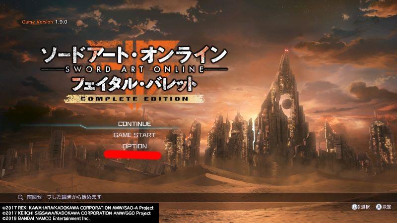 f:id:haru120120120:20200602225615j:plain