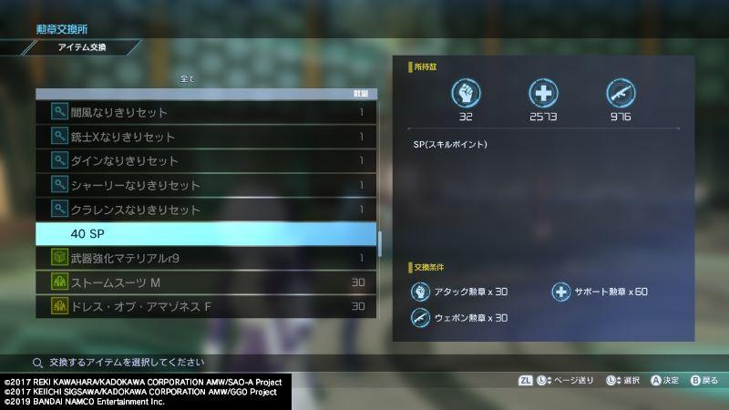 f:id:haru120120120:20200602225859j:plain