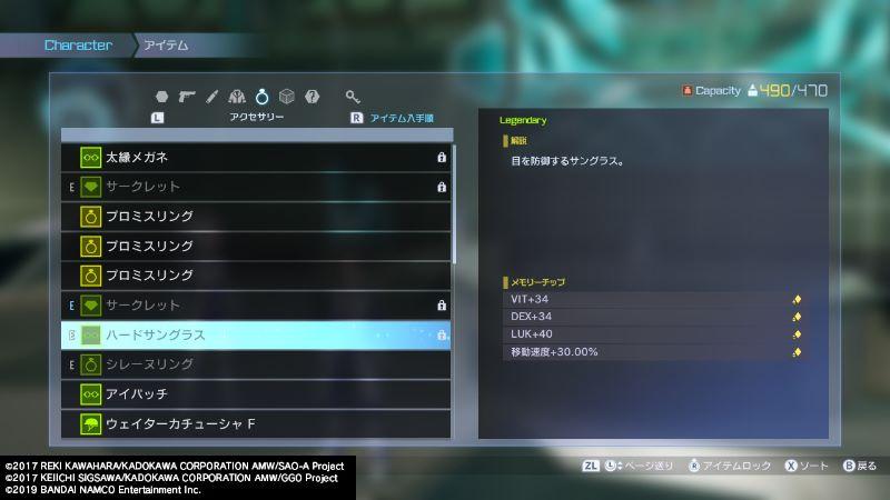 f:id:haru120120120:20200602231919j:plain