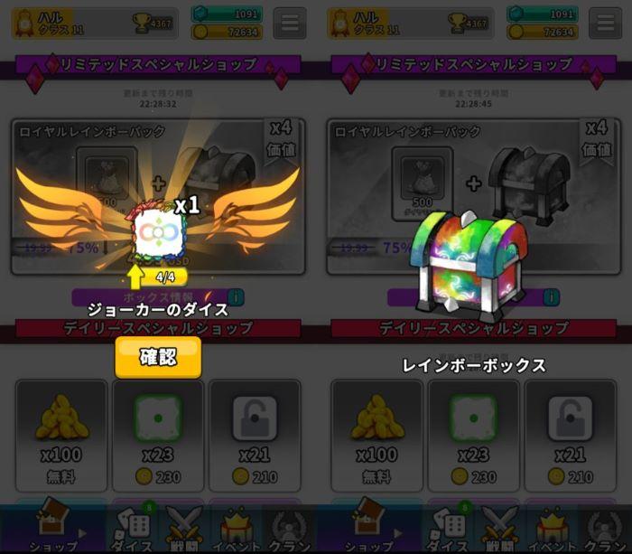 f:id:haru120120120:20200602233924j:plain