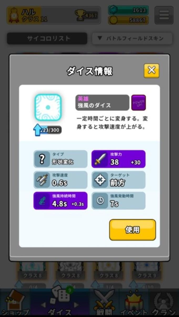 f:id:haru120120120:20200602234038j:plain