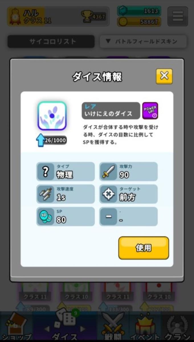 f:id:haru120120120:20200602234056j:plain