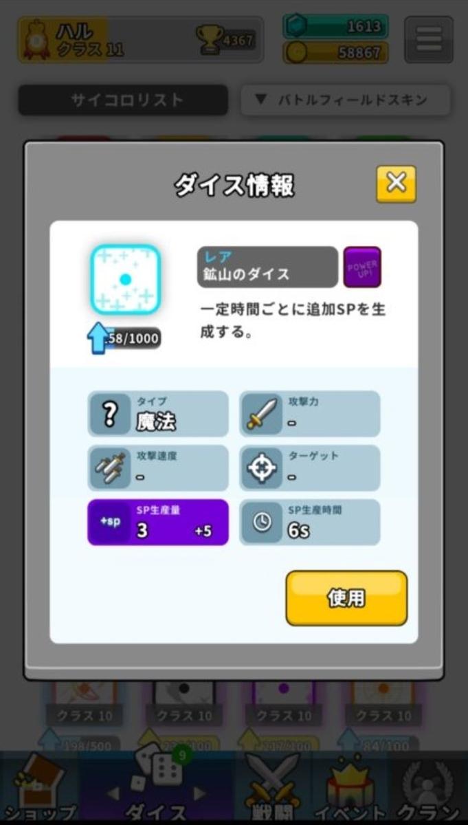 f:id:haru120120120:20200602234128j:plain
