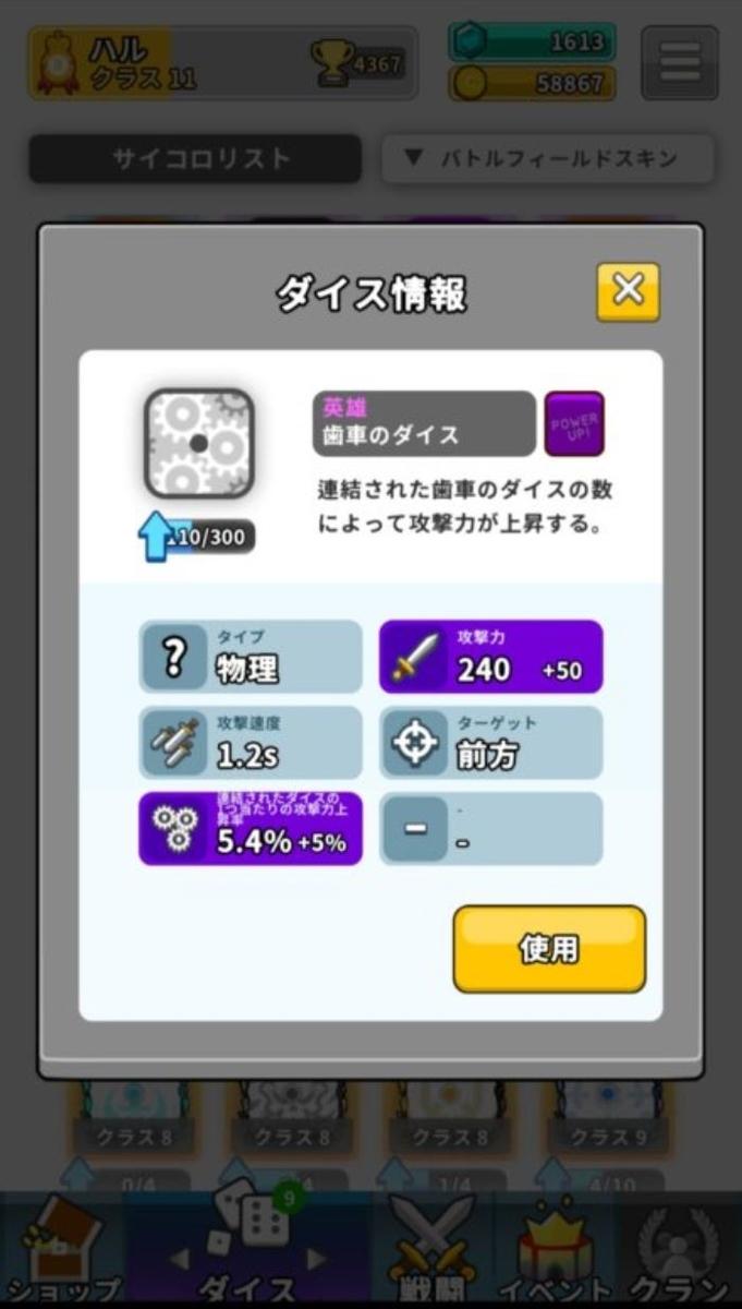f:id:haru120120120:20200602234218j:plain