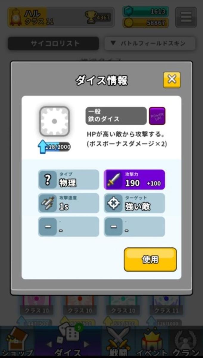 f:id:haru120120120:20200602234236j:plain