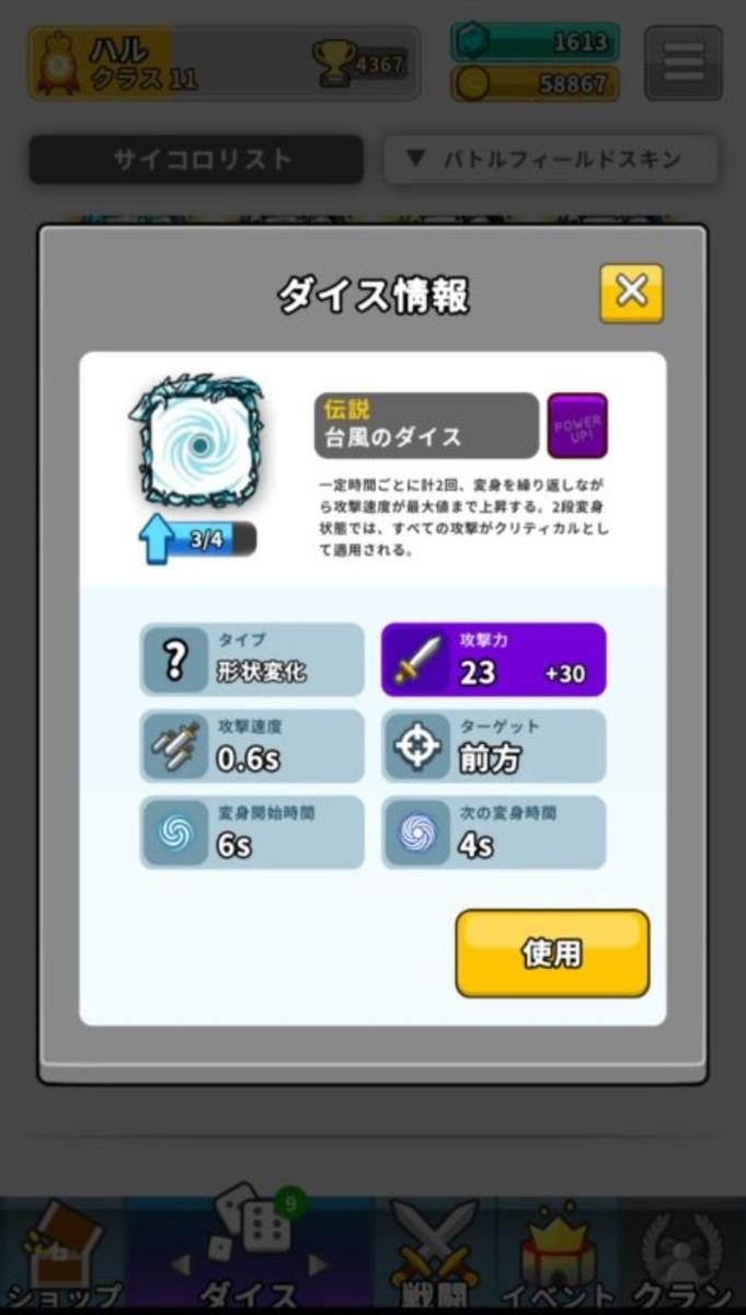 f:id:haru120120120:20200602234258j:plain